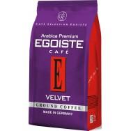 "Кофе egoiste (Эгоист) ""velvet"" зерно 200g"