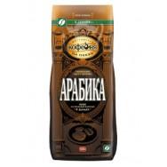 """Кофе """"Московская кофейня на паях. Арабика """" 500g"""