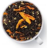Чай Гранатовый