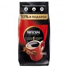 Кофе Nescafe (нескафе) Classic 1kg