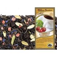 Чай вишневый бергамот