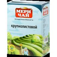 Мери чай крупнолистовой 250g