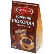 """Горячий шоколад Aristocrat """"Классический"""" 300г"""