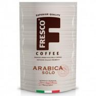Кофе Fresco (фреско) Arabica 190g