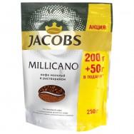 Кофе JACOBS (Якобс) «Millicano» 250g