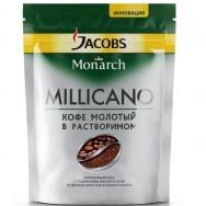 Кофе JACOBS (Якобс) «Millicano» 150g