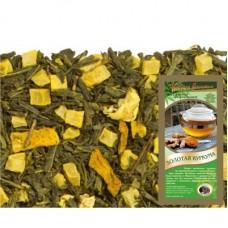 Чай  Золотая куркума